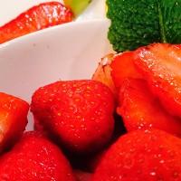 coupe fraise 200x200